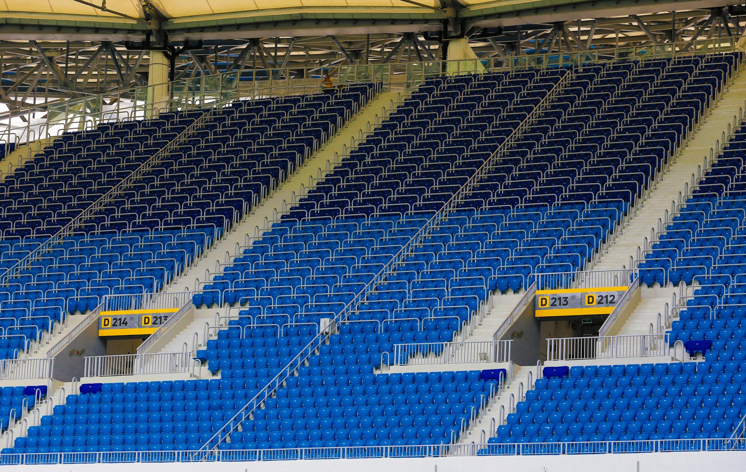 "Volgograd Arena Navigaciya 25 | Навигация на стадионе ""Волгоград Арена"""