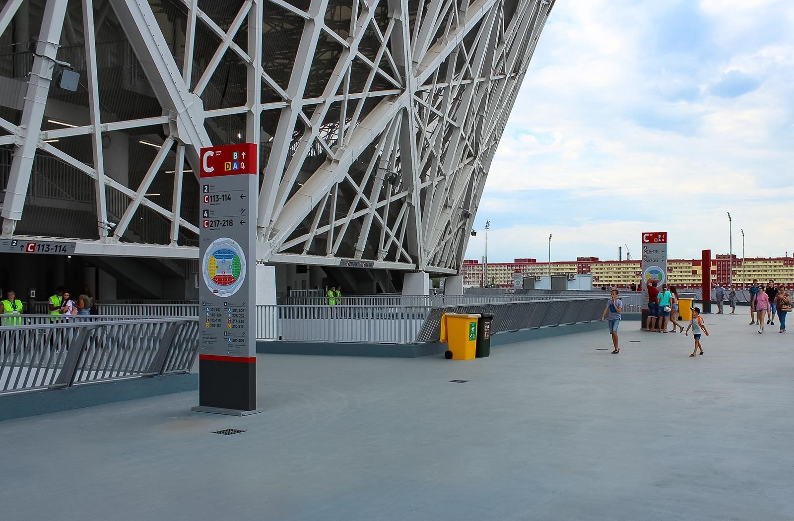 "Volgograd Arena Navigaciya 3 | Навигация на стадионе ""Волгоград Арена"""