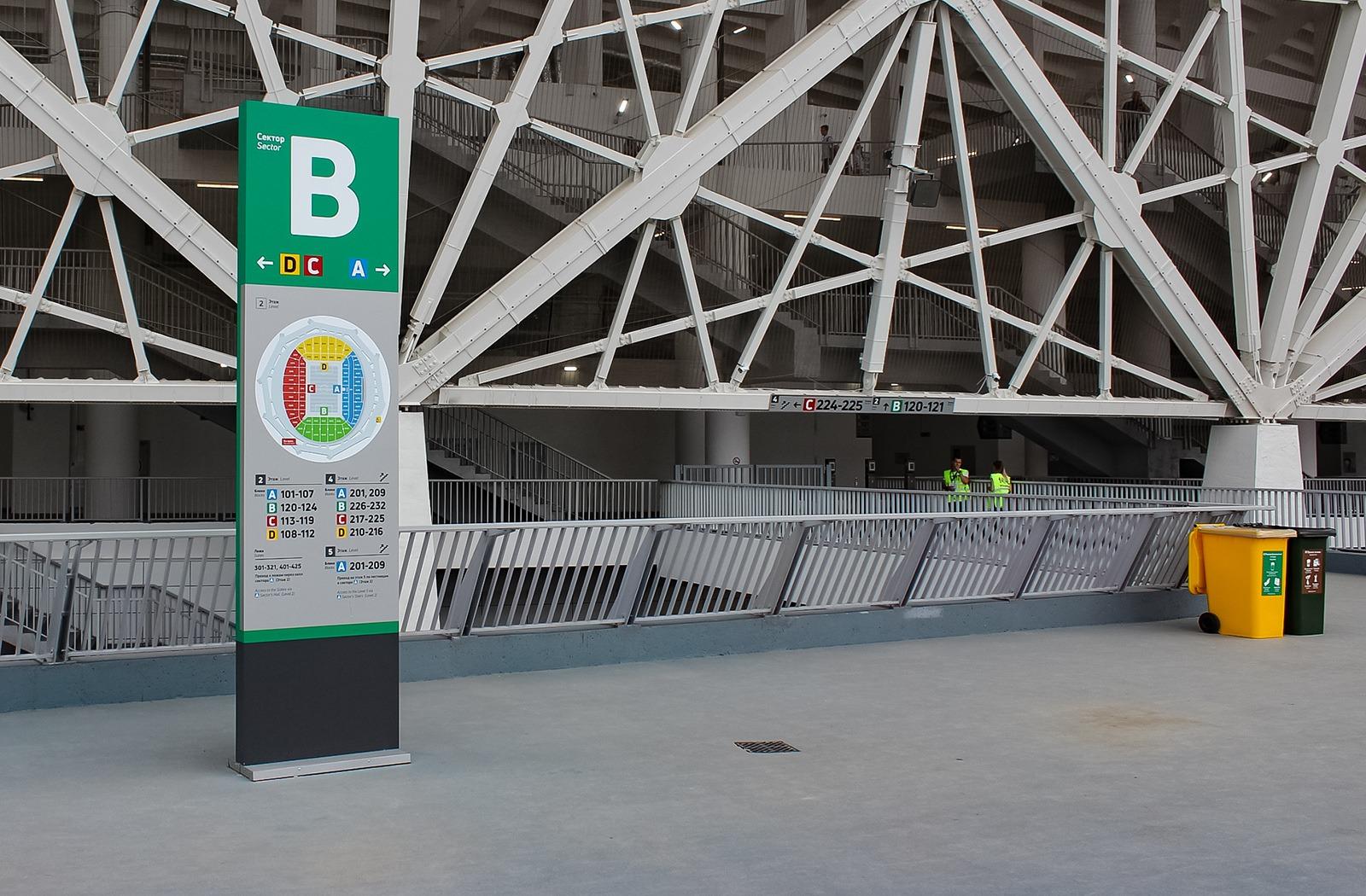 "Volgograd Arena Navigaciya 5 | Навигация на стадионе ""Волгоград Арена"""