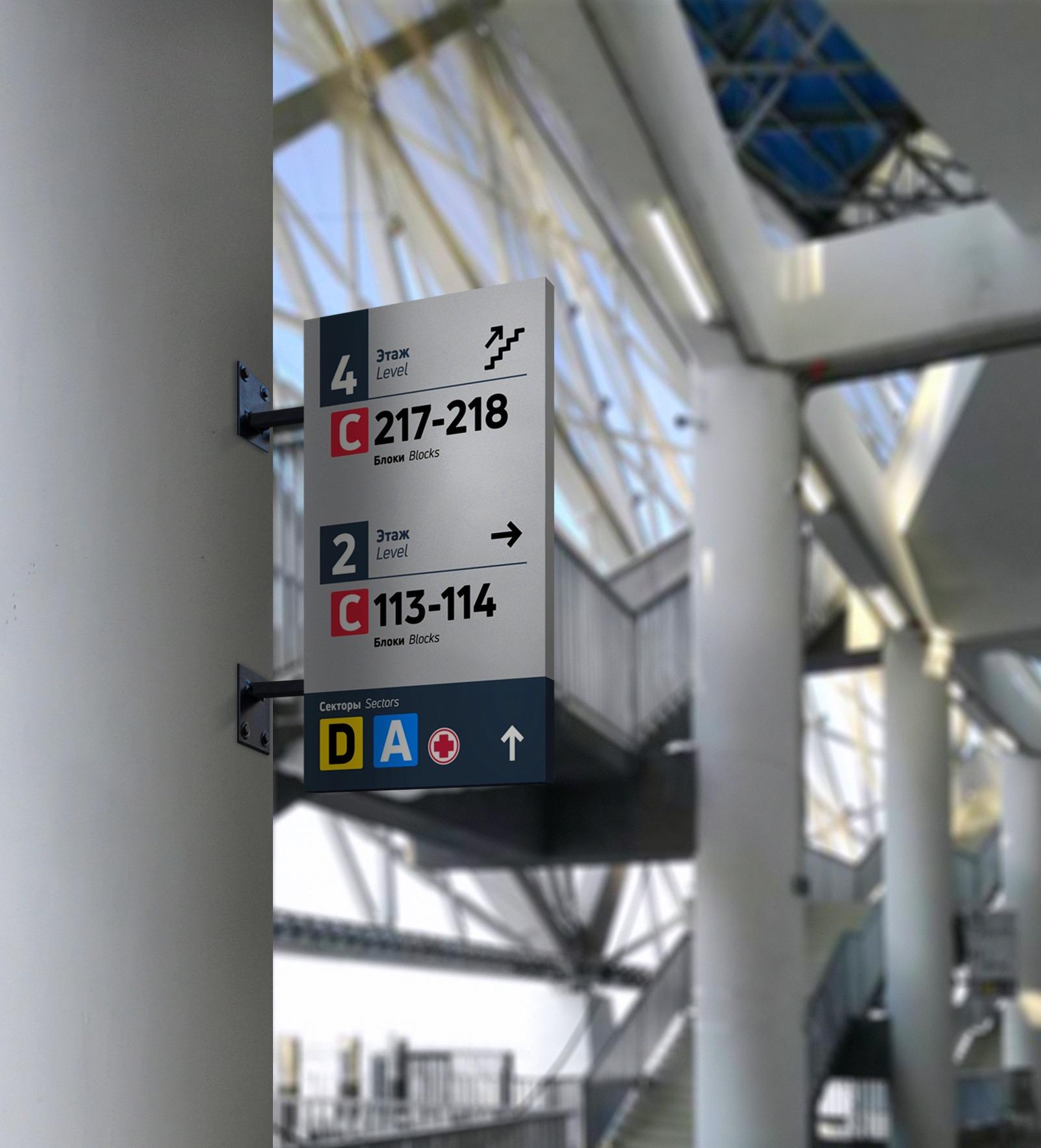 "Volgograd Arena Navigaciya Znaki | Навигация на стадионе ""Волгоград Арена"""