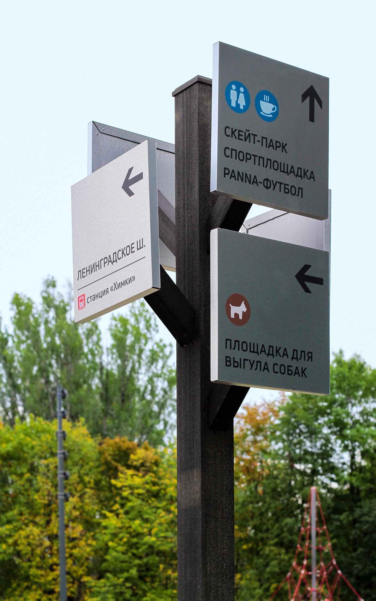 Navigaciya_skver-12 | Навигация в сквере им. Марии Рубцовой